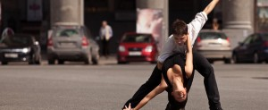 lectii dansuri